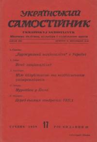 book-5215