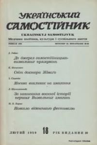 book-5216