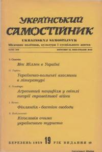 book-5217