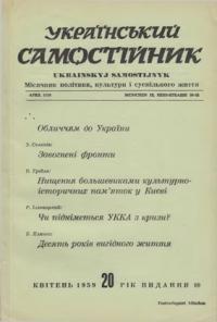 book-5218