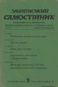 book-5219