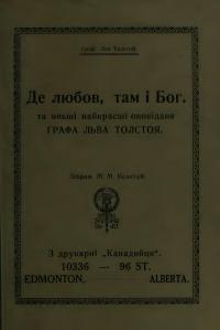 book-522