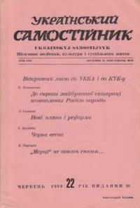 book-5220