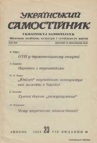 book-5221