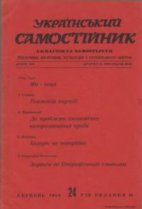 book-5222