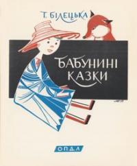 book-5224