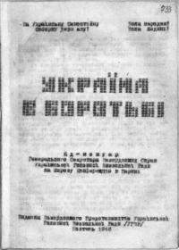 book-5225