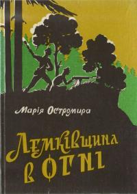 book-523