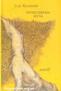 book-5233