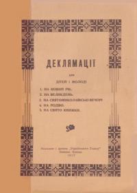 book-5235