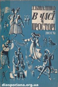 book-5237