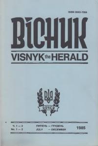 book-5240