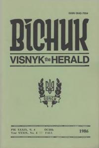 book-5243