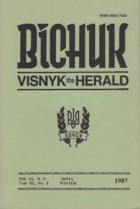 book-5244