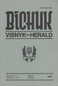 book-5245