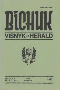 book-5246