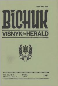 book-5247