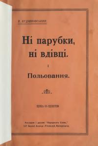 book-525