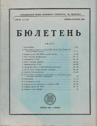 book-5251