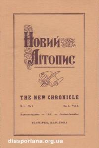 book-5257
