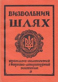 book-5265
