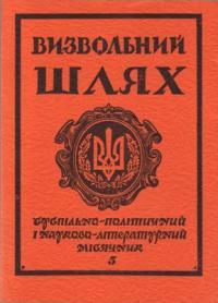 book-5267