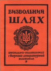 book-5271