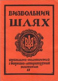 book-5273