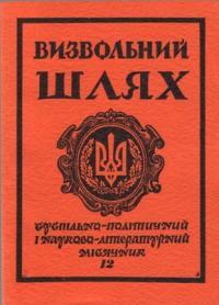 book-5274