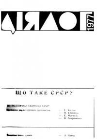 book-5275