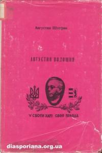 book-5278