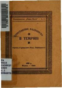 book-528