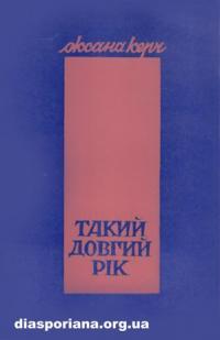 book-5283