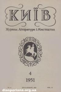 book-5285