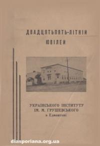 book-5286