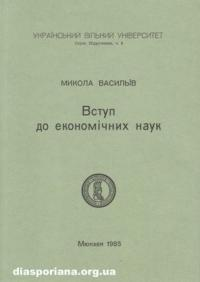 book-5289