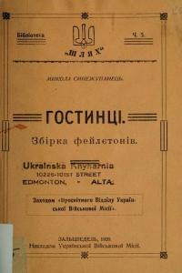 book-529