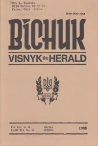 book-5291
