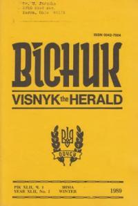 book-5294