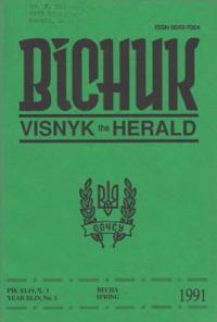 book-5295