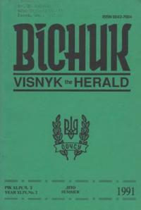 book-5296