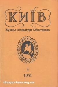 book-5299