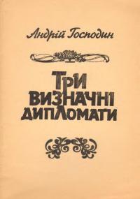 book-53
