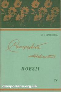 book-5300
