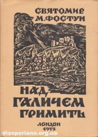 book-5301