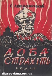 book-5302