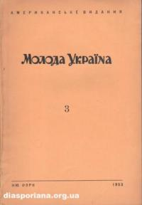 book-5306