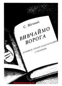 book-5310
