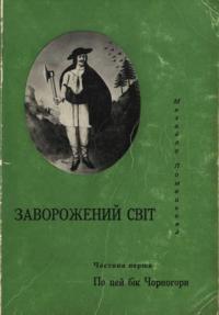 book-5313