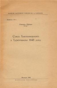 book-5315